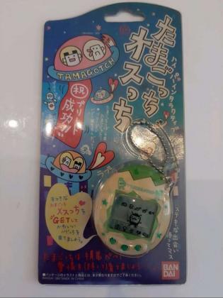 Orginal Verpacktes Tamagotchi Tamagotch von 1997