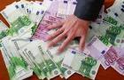 Finanzmittel und Maklergeschäft