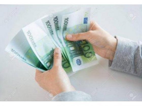 Benötigen Sie eine Finanzierung?