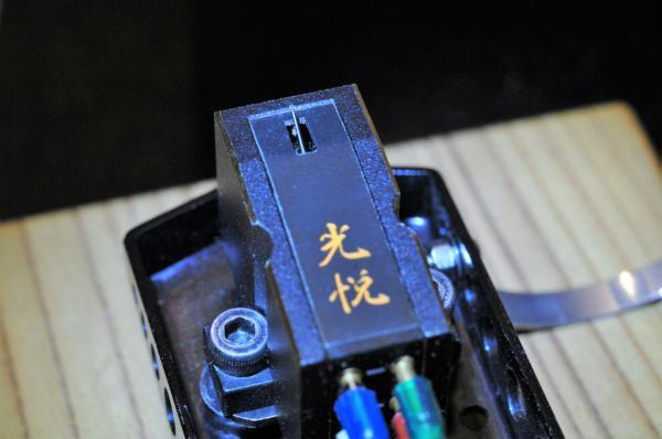 Garrard 301 mit SME M2-12R Totalrestauration in perfektem Zustand, mit Koetsu MC